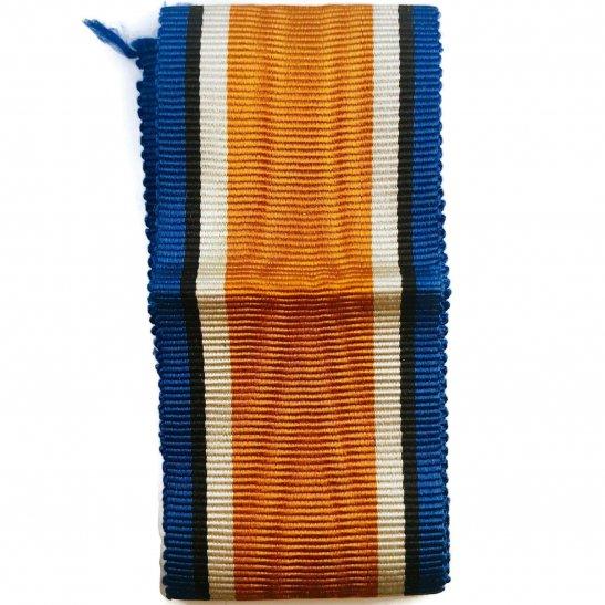 WW1 Spare British War Medal BWM SILK Ribbon - 8.5 Inches