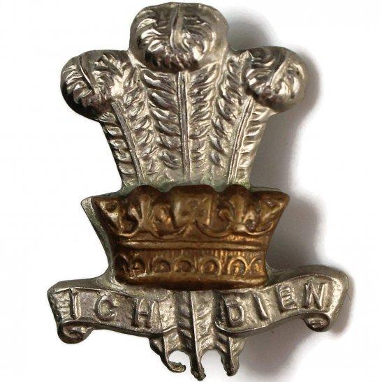 West Yorkshire West Yorkshire Regiment Collar Badge