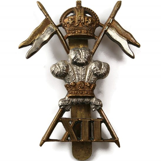 12th Lancers 12th Royal Lancers Regiment Cap Badge