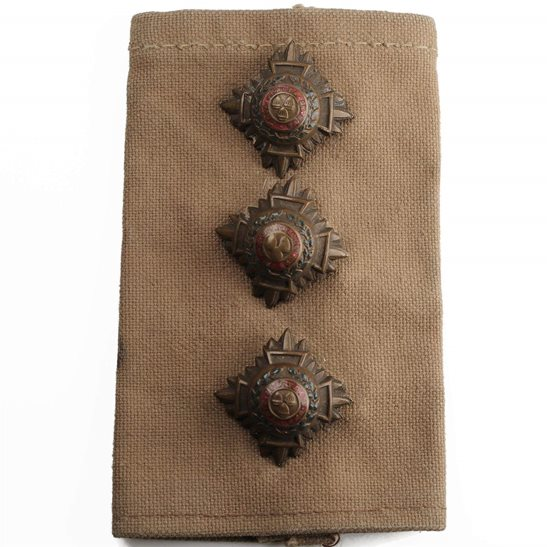 British Army Officers Insignia Pips - Rank of Captain SLIP ON Epaulette