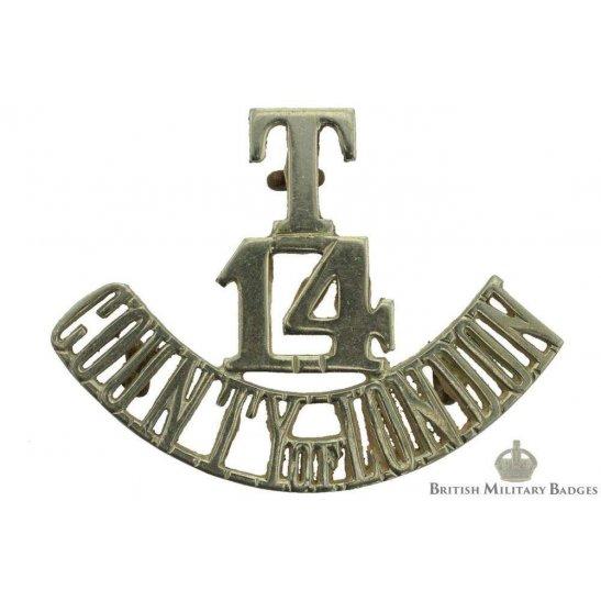 14th Territorial Battalion London Regiment Shoulder Title - WHITE METAL