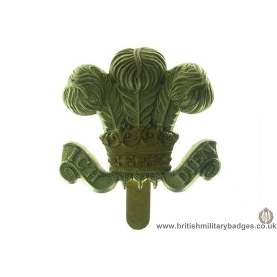 A1D/08 - The Denbighshire Hussars Regiment Cap Badge