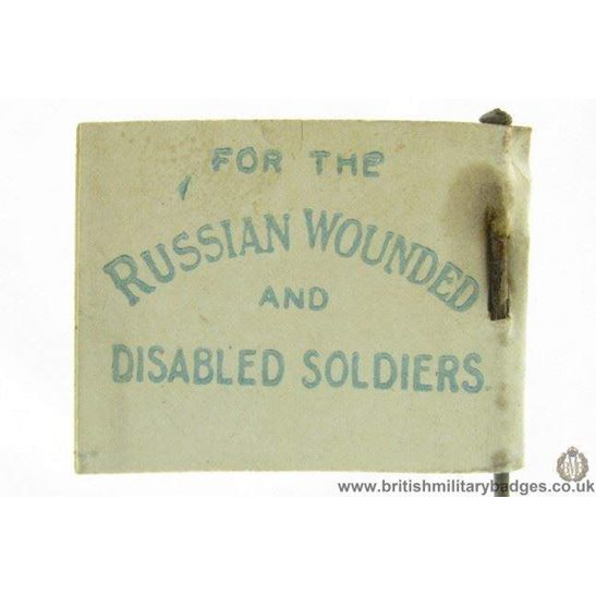 K1B/45 - WW1 Russian Wounded Soldiers Flag Fundraising Pin Badge