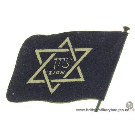 K1D/09 - WW1 Zionist Israeli State Zion / Israel Fund Flag Badge