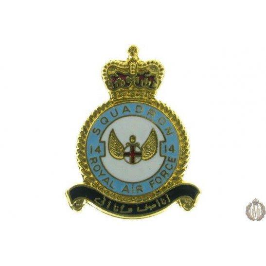 14 Squadron Royal Air Force Lapel Badge RAF