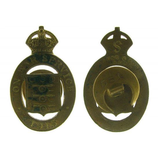 J1A/21: On War Service 1915 Lapel Badge VERY LOW NUMBER: 581